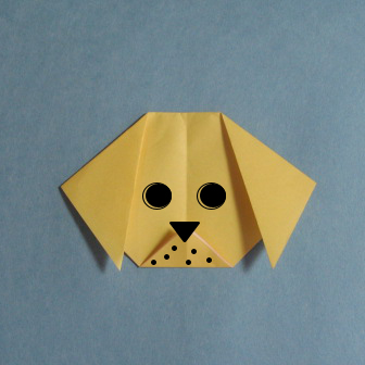 how to origami dog - easy