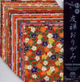 buy chiyogami origami paper