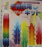 buy thousand cranes origami paper kit